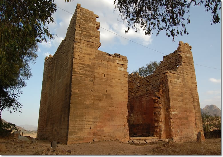 Yeha Temple, Ethiopia, Supplier