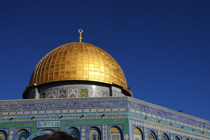 Dome of the Rock, Israel, Pixabay.com
