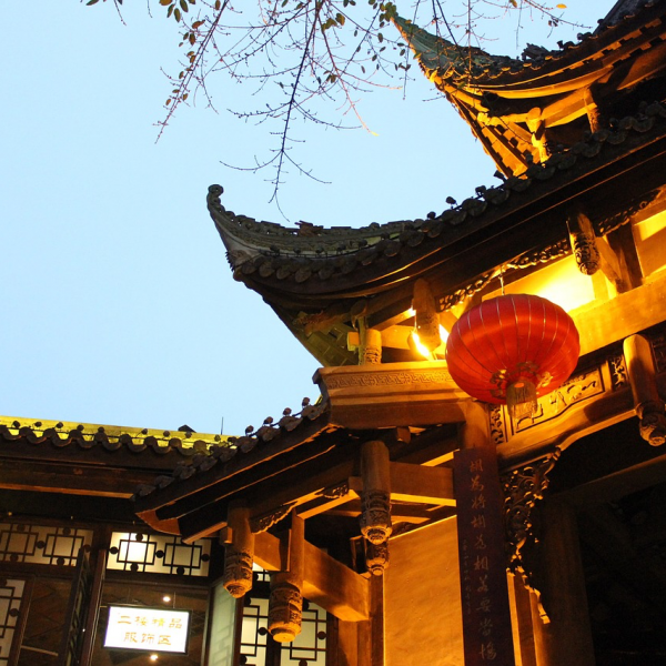 China Culture and History (15 days)